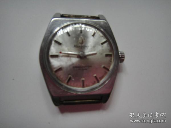辽宁生产孔雀牌2号机械手表