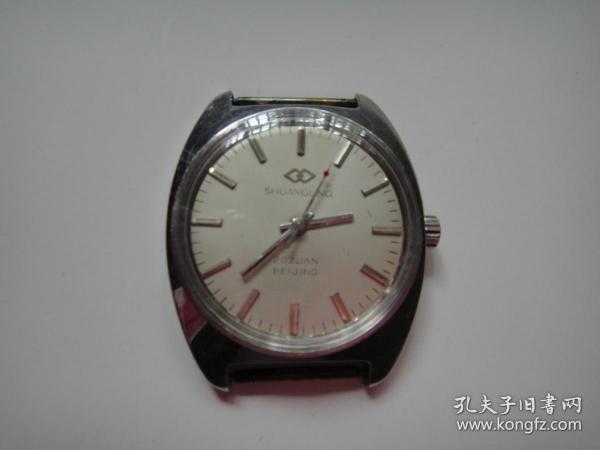 北京生产原装机械手表-双凌牌