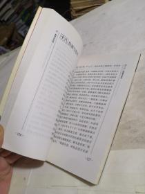 鬼神泣壮烈:清末民初暗殺論