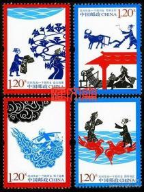 2010-20 民间传说—牛郎织女,盗衣结缘、男耕女织、担子追妻、鹊桥相会,剪纸画,原胶全新品邮票一套