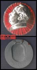 """文革时期【毛主席纪念章】像章,""""祝毛主席万寿无疆 京5""""硬质灰色塑料制品,直径43毫米,章后大双抅""""忠""""字,如图。"""