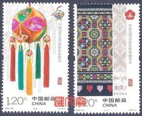 2016-33中国2016亚洲国际集邮展览,绣球、壮锦图,原胶全新上品邮票一套