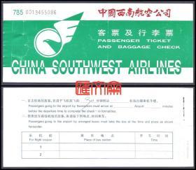 收藏品【中国西南航空公司-客票及行李票】785 ,共六页,如图。