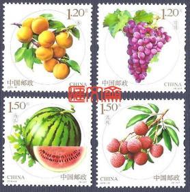 2016-18水果(二)杏、葡萄、西瓜、荔枝,原胶全新邮票一套