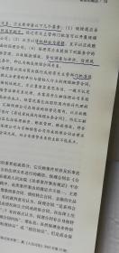 【正版现货】 保理合同纠纷裁判规则与典型案例  (一版一印)