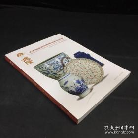 天津德隆国际辞旧迎新拍卖会