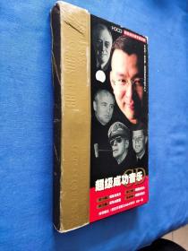 超级成功音乐 CD 4张   外盒有破裂碟片完好无损