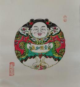 清代版桃花坞木版年画社早年印木刻版画*代表作一团和气
