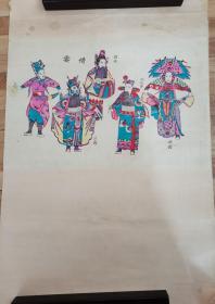 稀见精品!!!清代原版版画70年代印潍县杨家埠木版年画社出品*三国故事借云