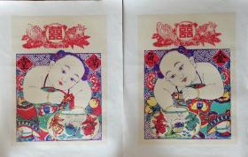 稀见精品!!!清代原版版画70年代印潍县杨家埠木版年画社出品*金鱼满堂一对*已托裱