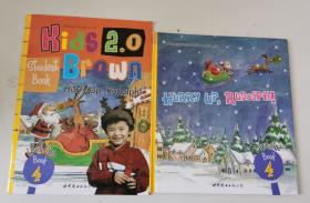 布朗儿童英语 level 1 Book4 书+练习册