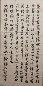 河南省书协主席吴行老师书法一幅(016请自鉴)