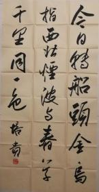 中国书协副主席叶培贵老师书法一幅(220保真)