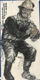 当代书画名家冯远人物写生托片片一幅