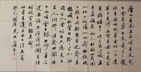 河南省书协主席吴行老师书法一幅(015请自鉴)