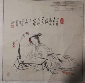 当代著名书画艺术家木子写意人物镜片一幅(保真)