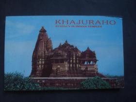 明信片:KHAJURAHO.9.2*15厘米