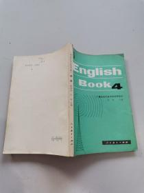English Book4