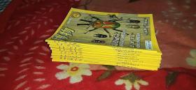 正版博物杂志 2012年全年1 2 3 4 5 6 7 8 9 10 11 12期 全12本