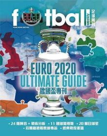预售 足球周刊欧洲杯港版816体坛周报 非法国葡萄牙C罗球衣