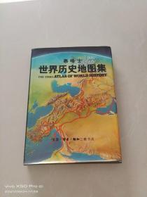 泰晤士世界历史地图集:附中华人民共和国地图一张(馆藏书)如图