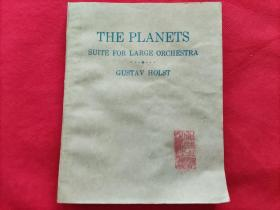 THE PLANETS SUITE FOR LARGE ORCHESTRA(行星组曲)