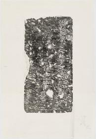 东汉路伯治黄肠石第八。东汉永建4年。原刻。民国拓本。拓片大小69.69*100.38厘米。宣纸原色微喷印在