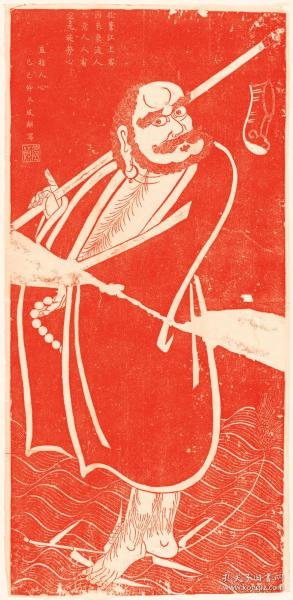 达摩东渡图,风颠绘.原刻.. 西安 ,清康熙  民国拓本. 拓片尺寸55.85*114.27厘米。宣纸原色微喷印制,红色