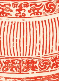 """西周格伯簋全形拓。西周中期。原刻。民國拓本, 全形拓。金文。拓片尺寸71.26*101.31厘米。宣纸原色微喷印制。原器阮元舊藏, 後歸故宮, 現藏中國歷史博物館. 鈐印: """"阮氏家廟藏器"""", """"麗生所拓"""". 红色"""