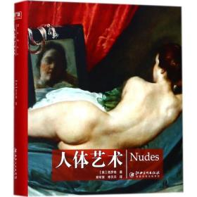 艺术广场(    )9787548044253江西美术出版社