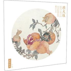 朱华清韵9787548058304江西美术出版社
