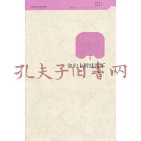 《民国才女散文系列:石评梅、林徽因、庐隐、萧红散文(共四册)》