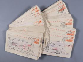 中央音乐学院杨-儒-怀夫妇旧藏:八十年代 2分邮资明信片一组一百余枚(多为实寄,部分贴有退改批条、退回,为北京人民医院眼科通知检查)HXTX383556