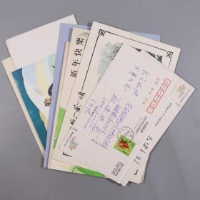 中央音樂學院楊-儒-懷夫婦舊藏:首都師范大學音樂學院碩士研究生導師 林育等賀卡 請柬十余件HXTX383822