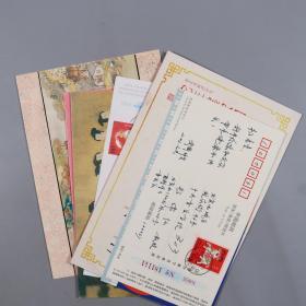 中央音樂學院楊-儒-懷夫婦舊藏:首都師范大學音樂系主任、北京音協副主席 王安國等賀卡各七件HXTX383808