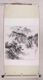书画家 邃菴 2003年作 国画作品《黄山云海》一幅(纸本立轴,画心约3.9平尺,钤印:邃菴)HXTX331000