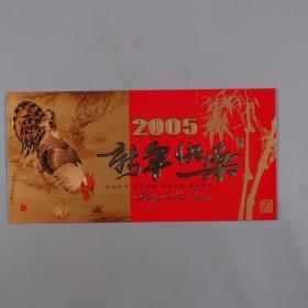 中央音樂學院楊-儒-懷夫婦舊藏:著名音樂理論家、作曲家、音樂教育家 于蘇賢 賀卡一件HXTX383809