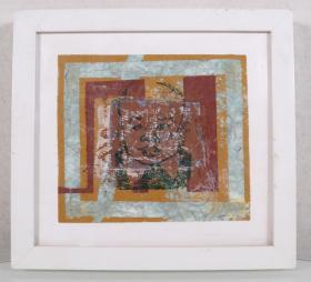 某美术机构旧藏:佚名 《娃娃头》绘画一幅带框(尺寸:20*17.5cm)HXTX244903