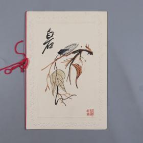 中央音樂學院楊-儒-懷夫婦舊藏:著名音樂理論家、作曲家、音樂教育家 于蘇賢 賀卡一件HXTX383791