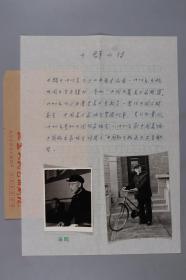 著名版画家、中国现代版画开拓者之一 力群 手稿《力群小传》一页 及其老照片两枚 附封一枚 HXTX383075