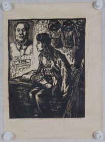 六十年代 佚名 黑白版画《雷锋同志》一幅(纸本软片)HXTX382220