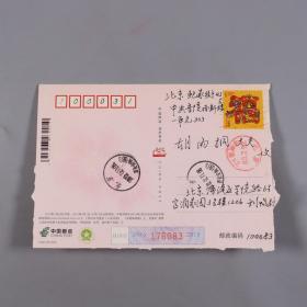 中央音樂學院楊-儒-懷夫婦舊藏:鋼琴演奏家、教育家 劉暢標夫婦 賀卡一件,另有實寄封一件HXTX383799
