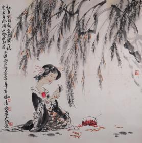 当代国画大家、中央文史研究馆副馆长、中国美协副主席 冯远 壬申年(1992)《仿唐人诗意图》一幅 (纸本镜心,画心约4平尺,钤印:冯、远、肖形印、尊受)HXTX330240