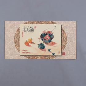 中央音樂學院楊-儒-懷夫婦舊藏:琵琶演奏家 駱昭勻 賀卡一件HXTX383830
