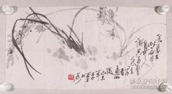 著名画家、中国美协江苏分会理事 李亚 1979年作 国画作品《墨兰图》一幅(纸本软片,画心约1.6平尺,钤印:李亚)HXTX331611