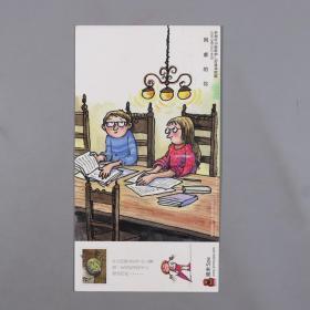 中央音樂學院楊-儒-懷夫婦舊藏:鋼琴演奏家、教育家 劉暢標夫婦 賀卡一件HXTX383837