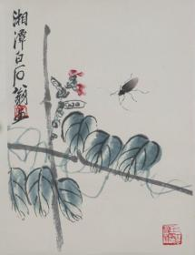 木板水印《齐白石 扁豆天牛》(纸本横轴,画芯尺寸:45*34cm)HXTX382969