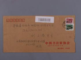 中国书法家协会理事、知名书法家 张源 等实寄封两件(无信)HXTX383469