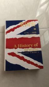 英国史3:帝国的命运 1776-2000