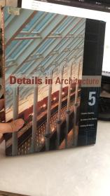 Details in Architecture 5  精装现货